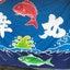 画像 海上釣り堀 幸丸の嫁ちゃんブログのユーザープロフィール画像