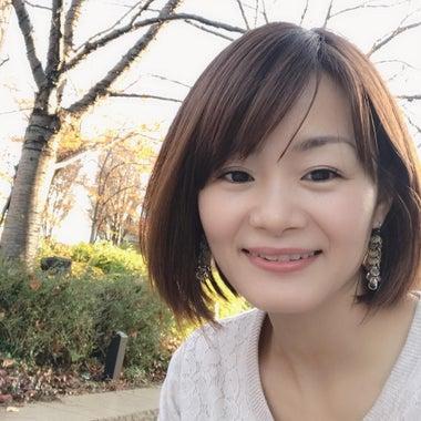 Tomoko Shimura