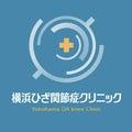 横浜ひざ関節症クリニック スタッフのプロフィール