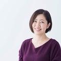 田島悠紀子のプロフィール