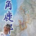 北陸・敦賀turugaは古事記日本書紀は角鹿と表記。位置情報は琵琶湖びわこの上!のプロフィール