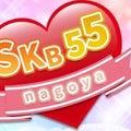 skb55-nagoyaのプロフィール