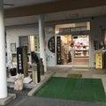 田原物産センターのプロフィール
