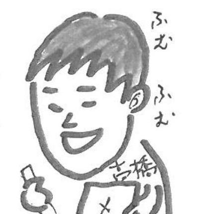高橋陽介-Dear Bride Tokyo婚活&ファッションアドバイザー