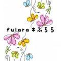 fulara*ふららのプロフィール