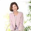 浅井 理美☆こんまり流片づけコンサルタントのプロフィール