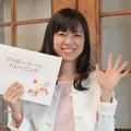 幸せ研究家maki/南條真樹(ゆあさまき)のプロフィール