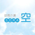 kyoto-sora-kaigoのプロフィール
