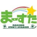 まーすた下北沢店のブログのプロフィール