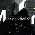 monetizehackのプロフィール