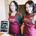 一般社団法人 日本ヴィーガン・ベジタリアン和食料理教室協会(外国人向け和食料理教室BentoYa Cooking)のプロフィール