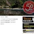 hokuetsu-infoのプロフィール