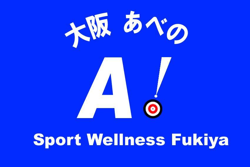 青柳杯の同点処理に関する新ルール - 日本スポーツ …