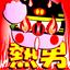 画像 博多ぷらぷら+ぽちぽちLINEスタンプのユーザープロフィール画像