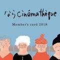 nara-cinemathequeのプロフィール