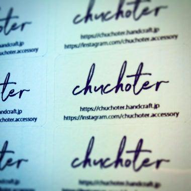 chuchoter-accessory
