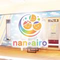 nan-airoのプロフィール