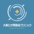 大阪ひざ関節症クリニック スタッフのプロフィール