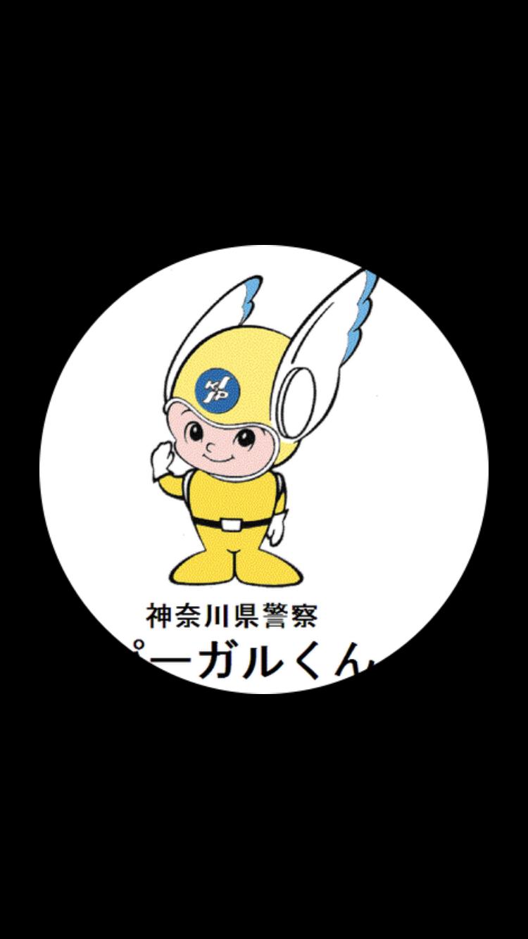 神奈川県警の主な不祥事