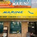 divingshop-marineのプロフィール
