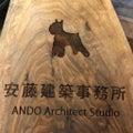 andokenchiku staffのプロフィール