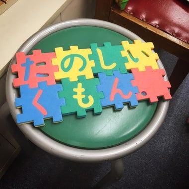 Hana_maruko