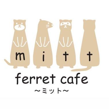 mitt-cafe