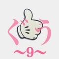 9〜ノウェム〜のプロフィール