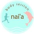 body session nai'aのプロフィール