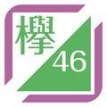 ⊿欅坂46@元今泉佑唯ずーみん動画のプロフィール