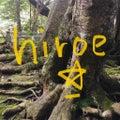 hiroeのプロフィール