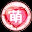 画像 しぇるむのブログのユーザープロフィール画像