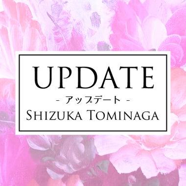 パーソナルカラー・骨格・顔タイプで、あなたの魅力更新! UPDATE(アップデート) 冨永しずか イメージコンサルティング大阪