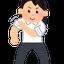 画像 **uikoの貯金節約頑張るブログ**のユーザープロフィール画像