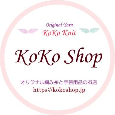 KoKo - KKK