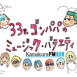 ゴンパパ バラエティ 33& の ミュージック Mideast Marketing