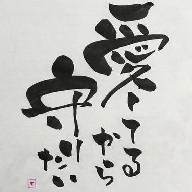 tomonosuke2018