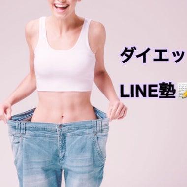 筋トレ LINE塾📝【 LINE Gym】