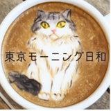 maldororのプロフィール画像
