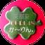 画像 愛知・一宮 美容室かーりん。のユーザープロフィール画像
