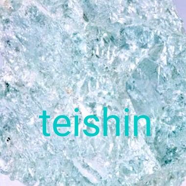 teishin