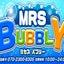 画像 mrsbubblyのブログのユーザープロフィール画像