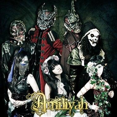Amiliyah