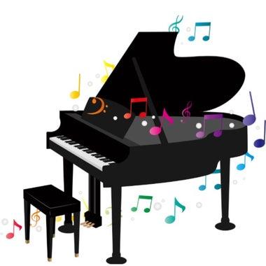 高槻ピアノ教室 サウンド オブ ミュージック