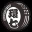 画像 HIRANO TIREのブログのユーザープロフィール画像