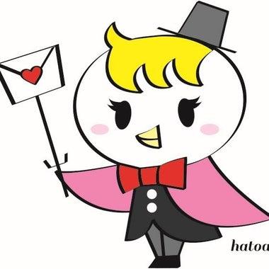 インナーチャイルドカードセラピスト by…hatoa♡