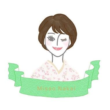 Misao Nakai