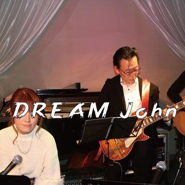 Dream John