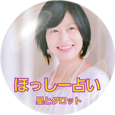 【福岡】迅速・丁寧な鑑定「星実」