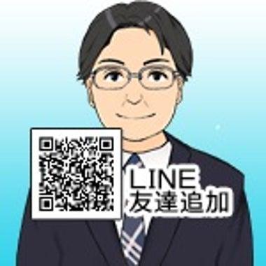 不動産管理会社社員兼投資家 daitoku